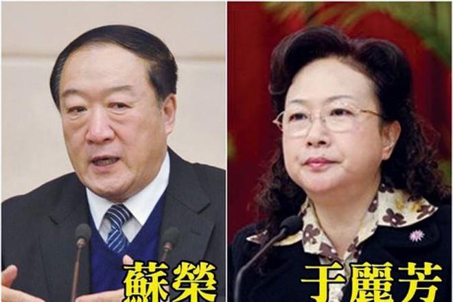 Chuyện 'chồng làm quan, vợ thu tiền' ở Trung Quốc