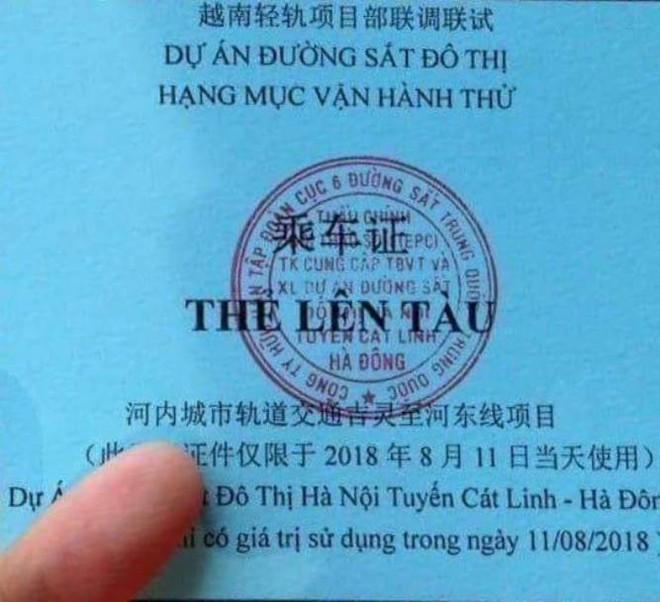 Ban Quản lý đường sắt trên cao giải thích về tấm thẻ lên tàu có chữ Trung Quốc - Ảnh 2.