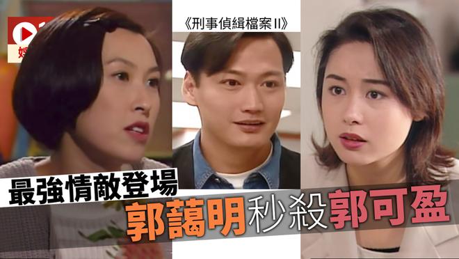 Quách Ái Minh: Hoa hậu xấu nhất Hồng Kông và cuộc hôn nhân 25 năm không con cái vẫn được chồng cưng chiều như nữ hoàng - Ảnh 6.