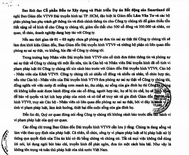 VTV tại Cần Thơ đề nghị công an bảo vệ nhà báo sợ truy sát - Ảnh 2.