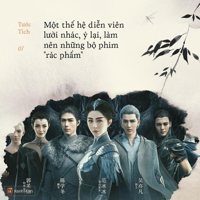 Sự cố Phạm Băng Băng - Khủng hoảng truyền thông cá nhân hay của cả nền giải trí Hoa ngữ? - ảnh 11