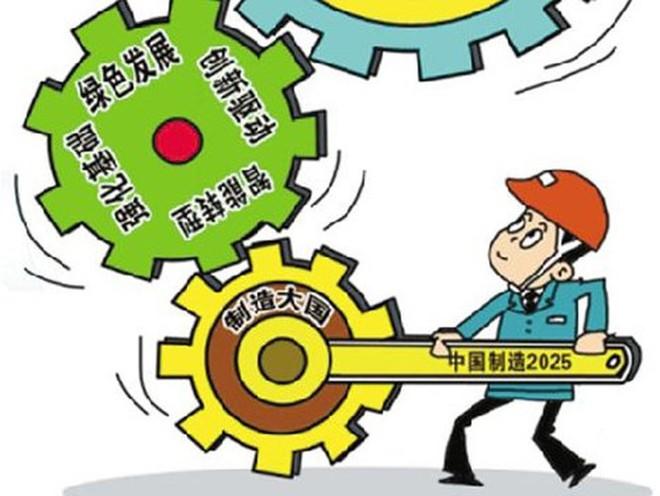 """Bài 4: """"Made in China 2025"""" đã trở thành mối đe dọa với thế thống trị của Mỹ trong các lĩnh vực kỹ thuật độc quyền của các công ty Mỹ và phương Tây - Ảnh 2."""