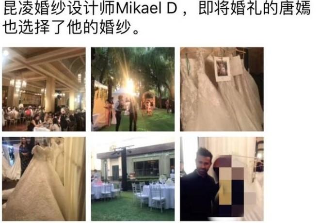 Đường Yên đã chọn xong NTK váy cưới, tháng 12 tổ chức hôn lễ với La Tấn? - ảnh 2