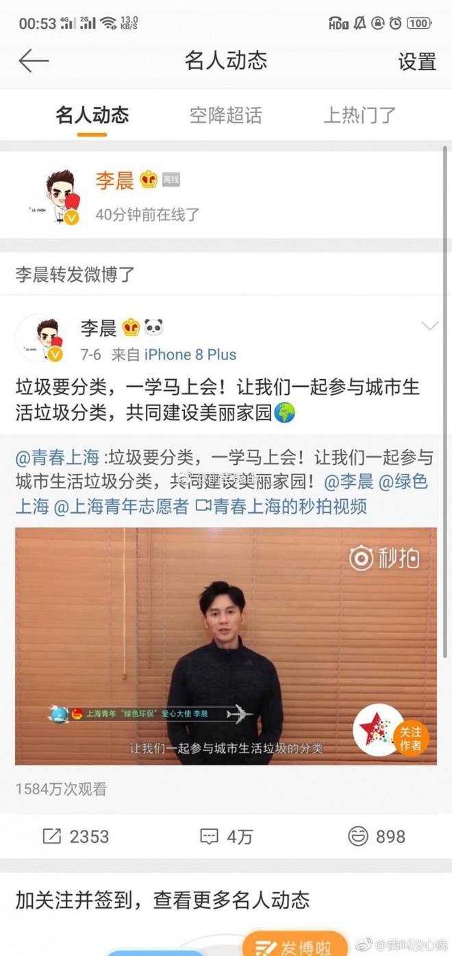 Chưa xuất hiện trong ngày sinh nhật nhưng động thái này của Phạm Băng Băng đánh bay mọi tin đồn bị bắt giam vào tù - Ảnh 6.