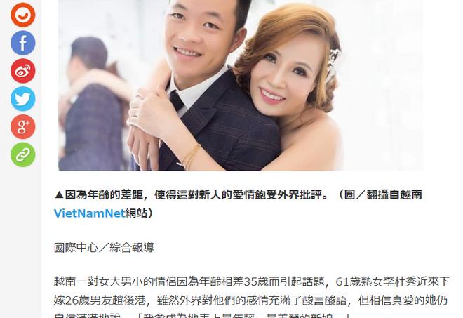 Chuyện tình 'đũa lệch' cô dâu 61 chú rể 26 ở Cao Bằng gây xôn xao báo Trung - Ảnh 1.