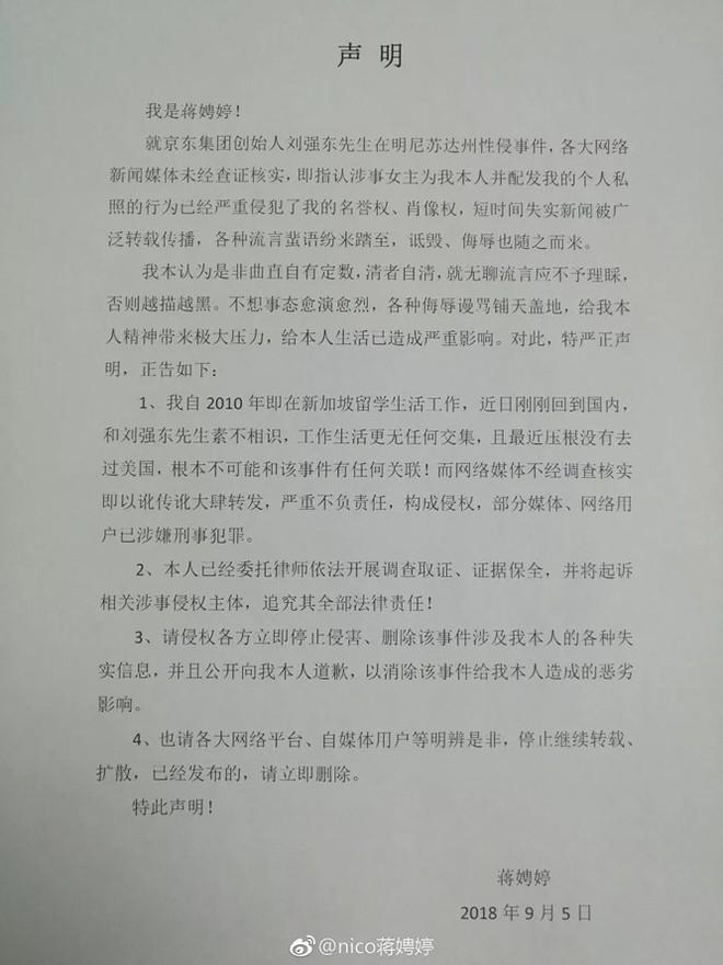 Tỷ phú Trung Quốc dính nghi án hiếp dâm có thể bị phạt 30 năm tù: Vật tế thần chiến tranh thương mại với Mỹ? - ảnh 5