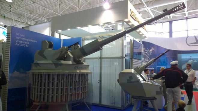 Module tháp pháo AU-220M trong một cuộc triển lãm quân sự