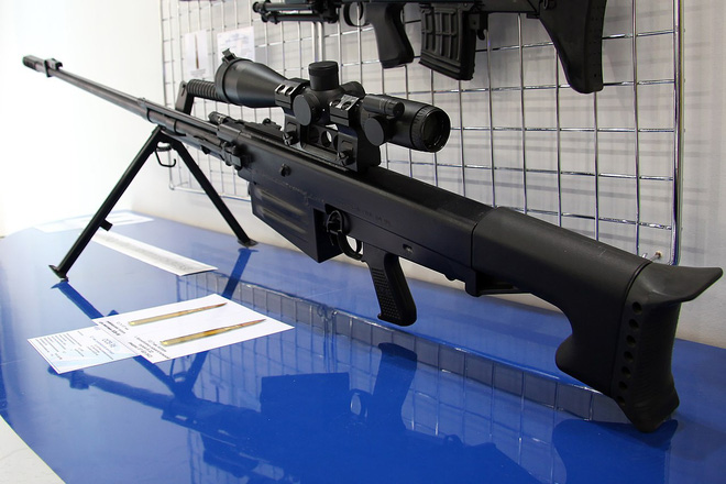 Cận cảnh súng bắn tỉa hạng nặng OSV-96 do Việt Nam sản xuất - Ảnh 1.