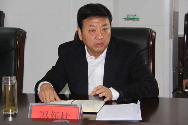 Mới đầu năm, Trung Quốc đã bận rộn bắt hổ và thay máu bốn vị trí lãnh đạo quan trọng - Ảnh 1.