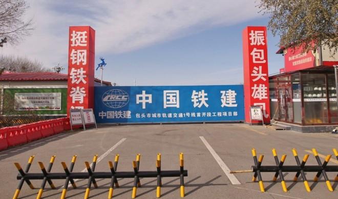 Khu tự trị Nội Mông Trung Quốc thừa nhận 'xào nấu' số liệu kinh tế - Ảnh 1.