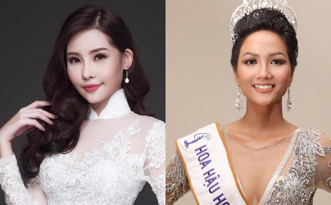 Hoa hậu Đại dương gửi thư tới H'Hen Niê, bày tỏ những nỗi đau chôn giấu