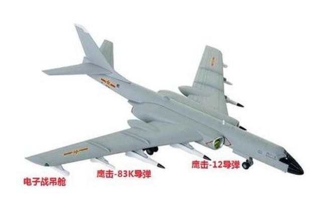 Hải quân Trung Quốc liên tiếp nhận thêm máy bay, tàu chiến vì yêu sách biển đảo
