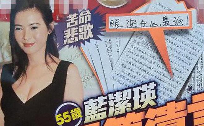 Bản thảo cuốn tự truyện chưa được xuất bản của Lam Khiết Anh: Tuổi thơ dồn nén cảm xúc, oán hận 2 kẻ làm nhục mình