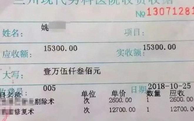 Bác sĩ Trung Quốc ép bệnh nhân nộp thêm tiền giữa ca mổ