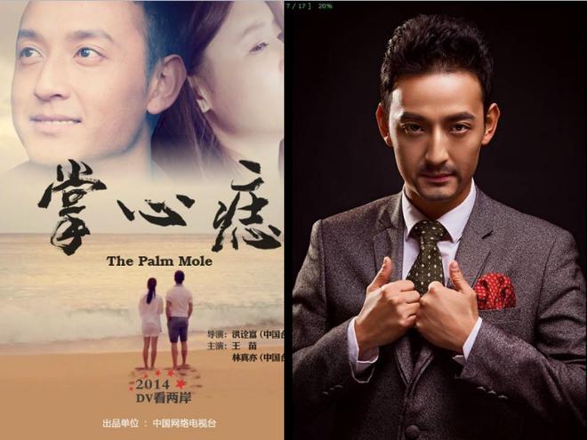 Đầu năm mới, diễn viên Hoa ngữ đột ngột qua đời vì làm việc quá sức - Ảnh 1.