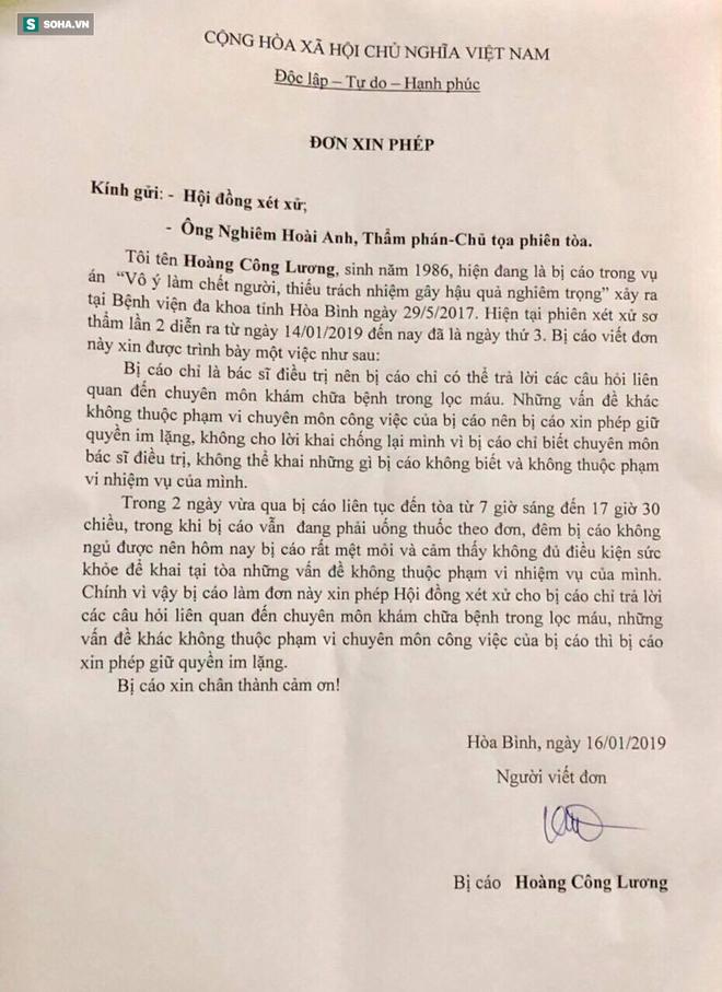 Vụ án chạy thận: BS Lương xin giữ quyền im lặng vì quá mệt mỏi - Ảnh 2.