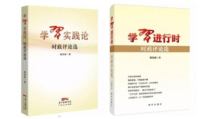 Học giả: Hóa ra ông Tập cũng thần tượng thư pháp Mao Trạch Đông như bao người Trung Quốc khác - Ảnh 2.