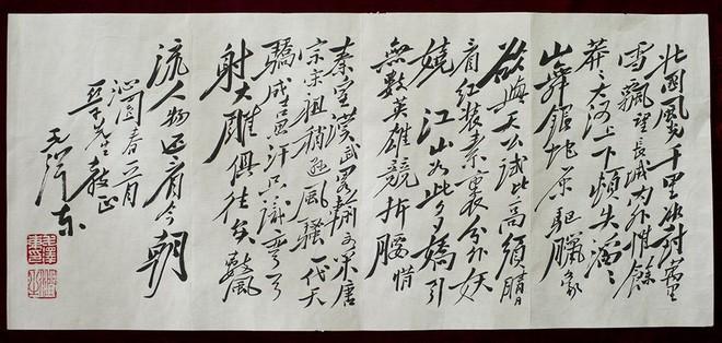 Học giả: Hóa ra ông Tập cũng thần tượng thư pháp Mao Trạch Đông như bao người Trung Quốc khác - Ảnh 5.