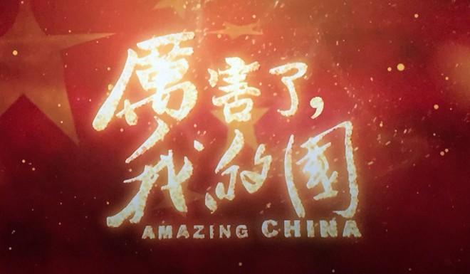 Học giả: Hóa ra ông Tập cũng thần tượng thư pháp Mao Trạch Đông như bao người Trung Quốc khác - Ảnh 4.