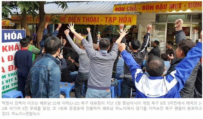 Báo Hàn Quốc: Thầy trò ông Park sẽ đạt được ước mơ lớn của mình và ghi danh vào lịch sử - Ảnh 2.