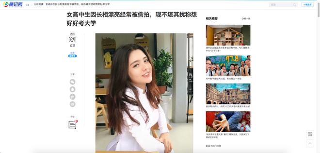 Báo Trung phát sốt về một nữ sinh Việt mặc áo dài, khen ngợi nhan sắc xinh đẹp đủ tầm tham gia showbiz - Ảnh 1.