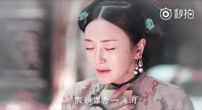 Hoàng hậu đầu tiên của Càn Long: Tài sắc, được sủng ái và chuyến đi tai họa gây tranh cãi - Ảnh 3.