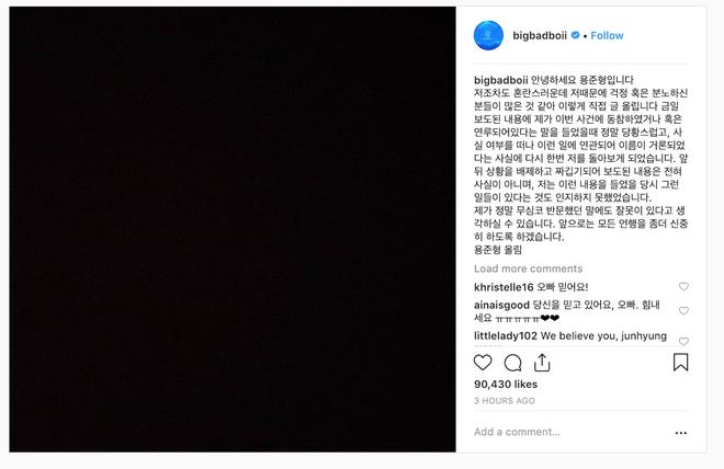 Bê bối rúng động Hàn Quốc của Seungri: Thêm nhiều tình tiết nóng, lộ bằng chứng môi giới mại dâm - Ảnh 2.