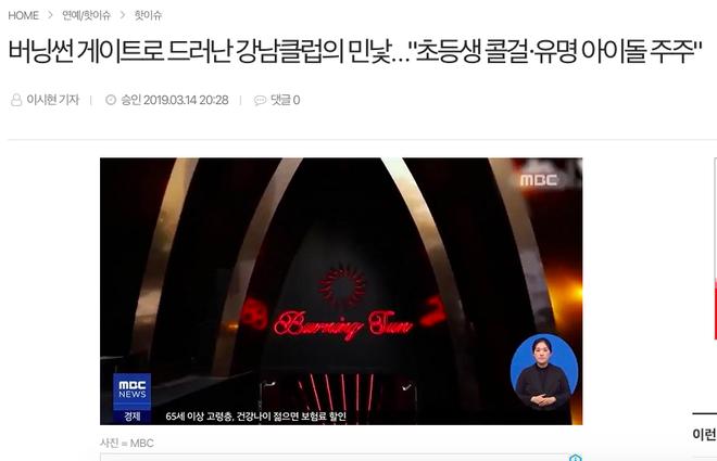 Không thể tin nổi: MBC tung tin club Burning Sun của Seungri dẫn mối cả gái gọi là học sinh tiểu học? - Ảnh 1.