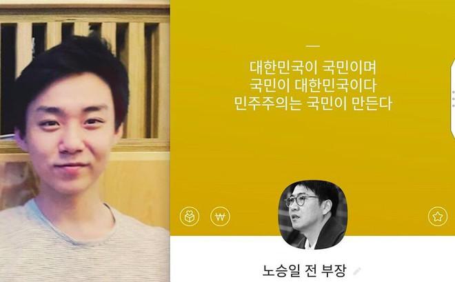 Nam phóng viên khui ra bê bối của Seungri mất tích sau khi lên top tìm kiếm, công chúng lo anh bị sát hại - Ảnh 5.