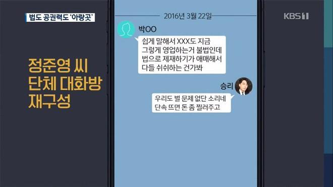 Lộ tin nhắn bóc mẽ thói quen thao túng luật pháp và xem thường cơ quan chức năng của Seungri: Đưa ít tiền là được - Ảnh 2.