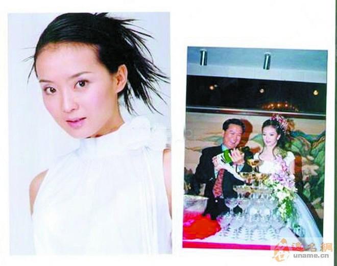 Thiếu gia ngông cuồng, giàu có nhất Trung Quốc: Thấp bé vẫn cặp kè toàn minh tinh nóng bỏng - Ảnh 4.