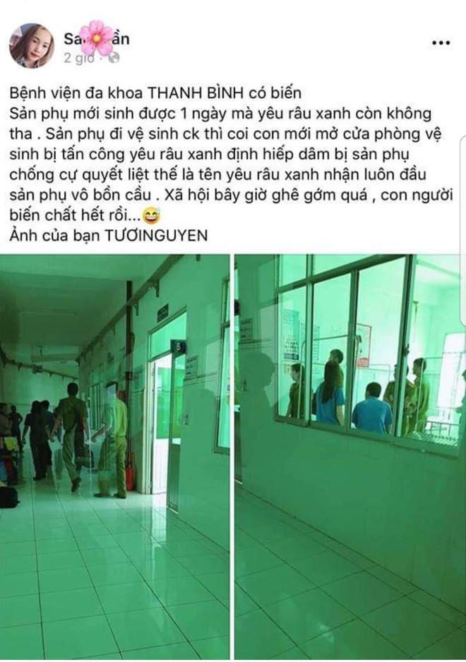 Lãnh đạo bệnh viện ở Đồng Tháp lên tiếng về thông tin sản phụ bị hiếp dâm - ảnh 1