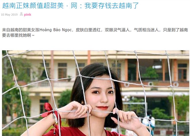 Nữ sinh 2001 được báo Trung gọi là cực phẩm hot girl với nhan sắc tựa nữ chính phim thanh xuân vườn trường - ảnh 1