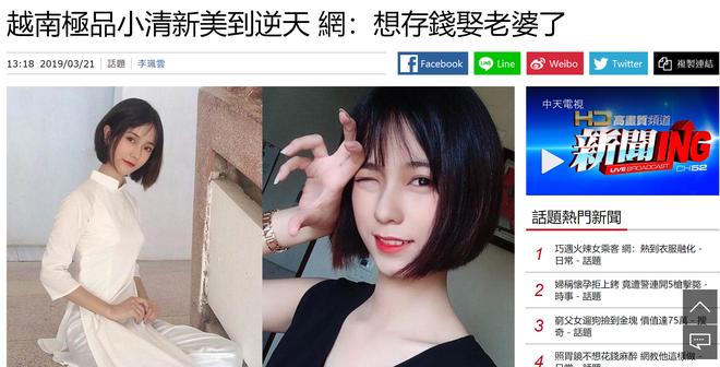 Nữ sinh 2001 được báo Trung gọi là cực phẩm hot girl với nhan sắc tựa nữ chính phim thanh xuân vườn trường - ảnh 2
