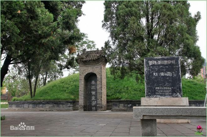 Lăng mộ Tần Thủy Hoàng bề thế nhưng mộ con trai kế vị lại như thường dân: Vì đâu nên nỗi? - ảnh 1