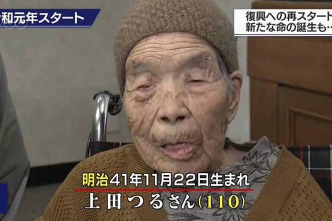 Cụ bà sống qua 4 triều đại ở Nhật Bản - Ảnh 1.
