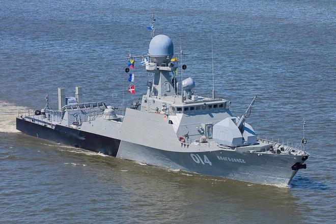 Hạm đội tàu mặt nước Nga bị đâm những nhát dao chí mạng: Mớ hỗn loạn đen tối! - Ảnh 4.