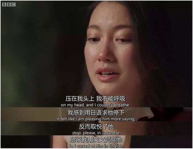 Shiori Ito: Từ nữ nhà báo bị cấp trên tấn công tình dục đến người phụ nữ dũng cảm vạch trần nỗi hổ thẹn bí mật của nước Nhật - Ảnh 3.