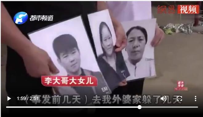Sàm sỡ bà mẹ 3 con bất thành, gã trưởng thôn truy sát giết hại cả 3 mẹ con - Ảnh 1.