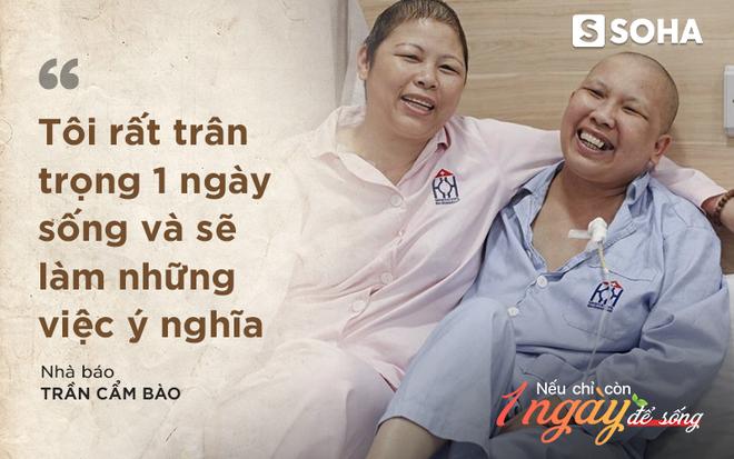 Nhà báo Cẩm Bào 7 năm chiến đấu ung thư: Nếu chỉ còn 1 ngày để sống, tôi sẽ tặng con gái bé bỏng món quà cuối cùng - ảnh 1