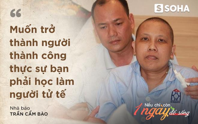 Nhà báo Cẩm Bào 7 năm chiến đấu ung thư: Nếu chỉ còn 1 ngày để sống, tôi sẽ tặng con gái bé bỏng món quà cuối cùng - ảnh 3