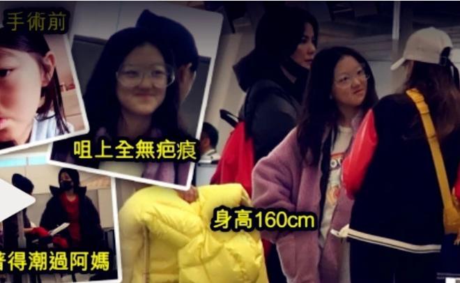 Con gái hở hàm ếch của Vương Phi lột xác ngoại hình: Tập tành make up, chân dài với chiều cao đáng ghen tị - ảnh 6