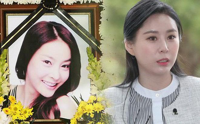 Vụ xâm hại tình dục Jang Ja Ye...