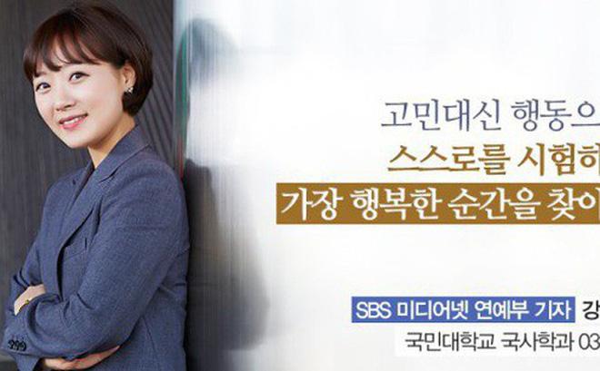 """Nữ phóng viên vạch trần vụ bê bối tình dục gây rúng động Hàn Quốc và châu Á là ai và quyền lực cỡ nào mà khiến người ta tán dương là """"nữ anh hùng""""?"""