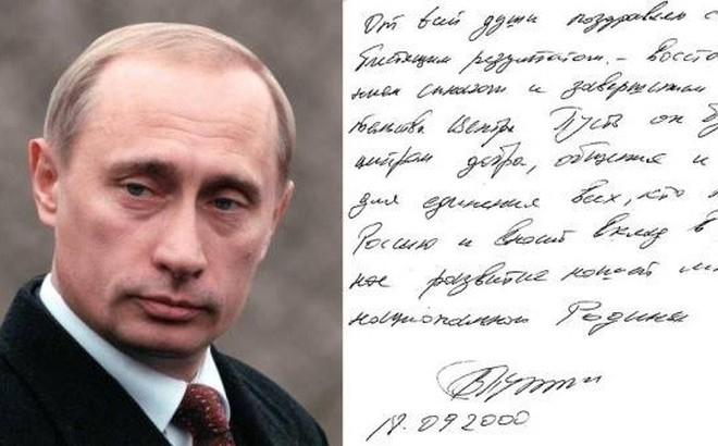 'Đọ' chữ viết tay của Trump, Putin, Kim Jong-un