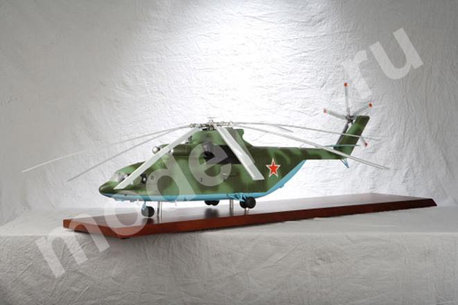 Bộ mô hình xe chiến đấu, trực thăng khủng của Nga