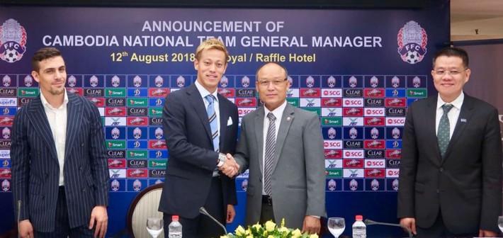 Đối thủ của tuyển Việt Nam làm điều lạ lùng ở AFF Cup - Ảnh 1.