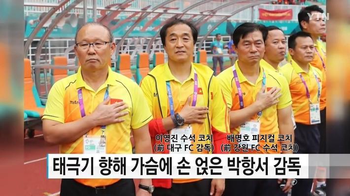 Trợ lý đắc lực của HLV Park Hang-seo bất ngờ chia tay tuyển Việt Nam ngay sau AFF Cup - Ảnh 1.