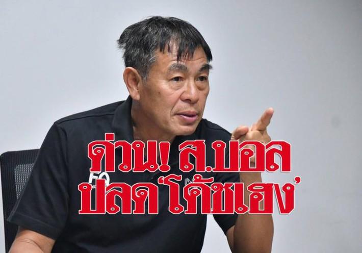"""Thêm một nhân vật quyền lực của bóng đá Thái Lan bị """"bay ghế"""" sau HLV Srimaka - Ảnh 1."""