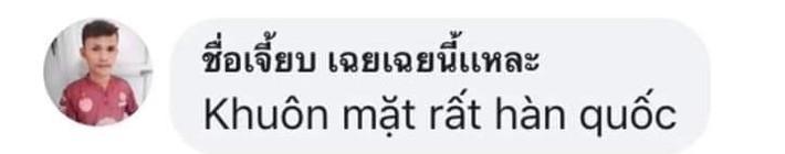 Vì Xuân Trường, fan Việt tạo ra cơn bão tương tác ở fanpage Buriram United - Ảnh 4.